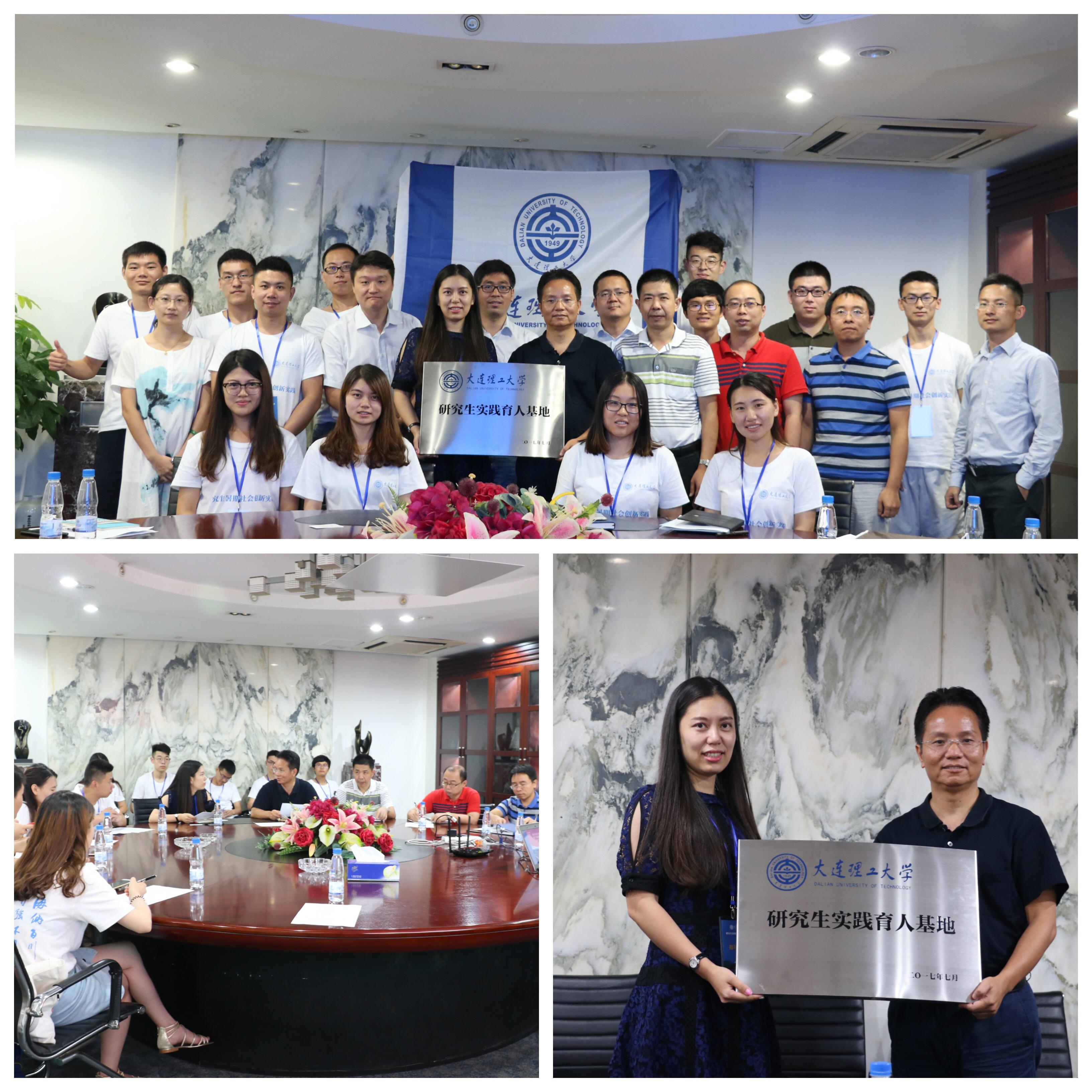 企业行万路,实践出真知-学部研究生赴广东省土木水利企业暑期创新社会